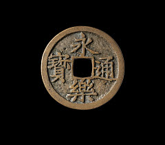 01512081001
