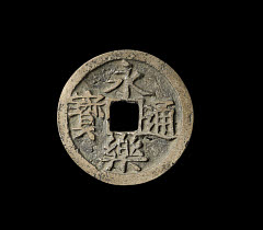 01512100001