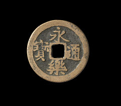01512119001