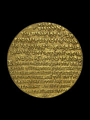 01593205001